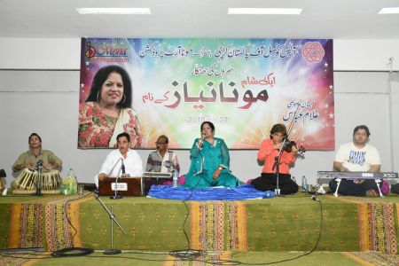 An Evening With Singer Mona Niaz, At Arts Council Of Pakistan Karachi (1)