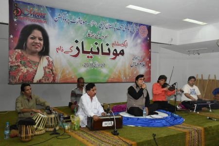 An Evening With Singer Mona Niaz, At Arts Council Of Pakistan Karachi (27)