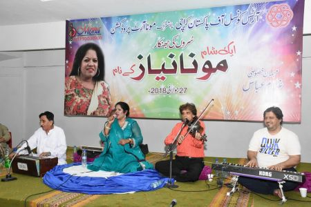 An Evening With Singer Mona Niaz, At Arts Council Of Pakistan Karachi (2)