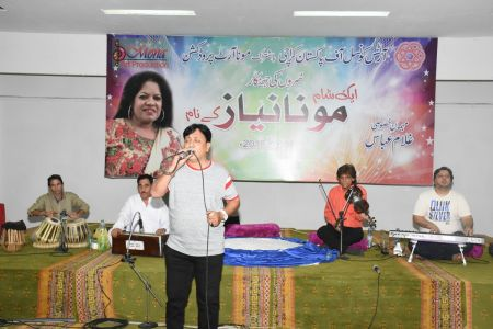 An Evening With Singer Mona Niaz, At Arts Council Of Pakistan Karachi (30)