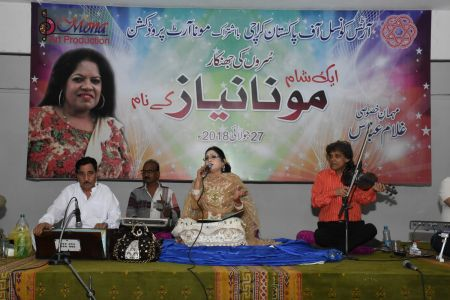 An Evening With Singer Mona Niaz, At Arts Council Of Pakistan Karachi (31)
