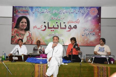 An Evening With Singer Mona Niaz, At Arts Council Of Pakistan Karachi (4)