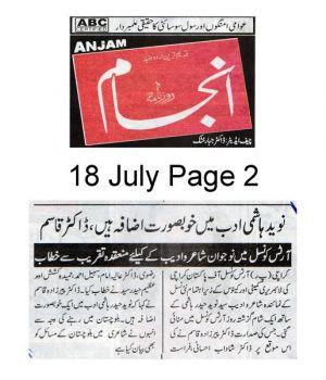 Anjam Page 2