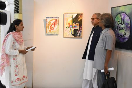 Annual Calligraphy Exhibition 2018 At Ahmed Pervez Art Gallery, Arts Council Karachi (30)