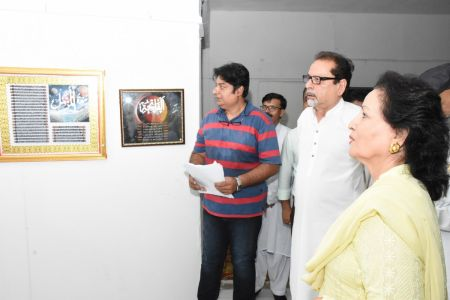 Annual Calligraphy Exhibition 2018 At Ahmed Pervez Art Gallery, Arts Council Karachi (36)
