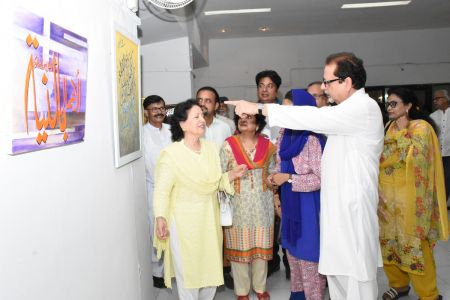 Annual Calligraphy Exhibition 2018 At Ahmed Pervez Art Gallery, Arts Council Karachi (38)
