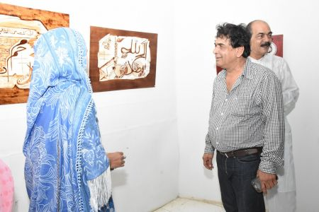 Annual Calligraphy Exhibition 2018 At Ahmed Pervez Art Gallery, Arts Council Karachi (43)