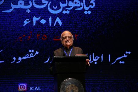 Anwar Maqsood During His Session In Aalmi Urdu Conference 2018