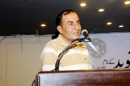 April Aitraaf E Kamal-ek Shaam 23 April 2014 -010