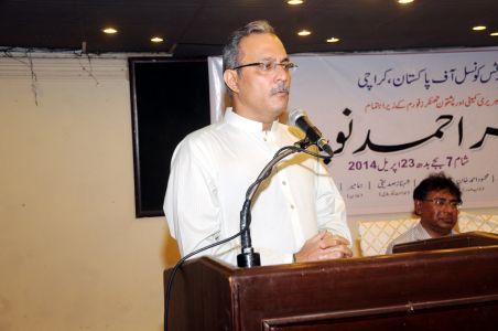 April Aitraaf E Kamal-ek Shaam 23 April 2014 -013