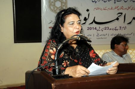 April Aitraaf E Kamal-ek Shaam 23 April 2014 -016