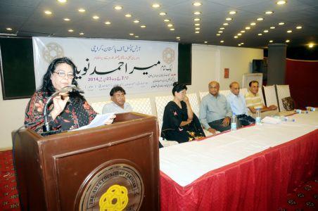 April Aitraaf E Kamal-ek Shaam 23 April 2014 -017
