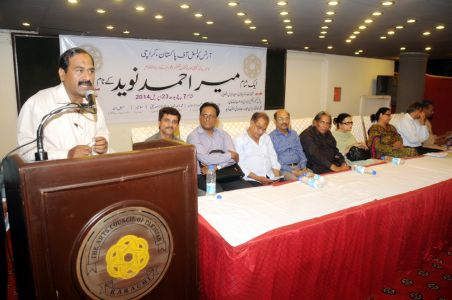 April Aitraaf E Kamal-ek Shaam 23 April 2014 -02