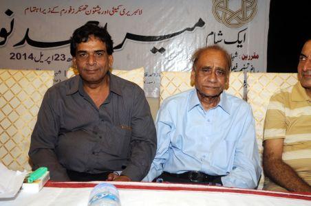 April Aitraaf E Kamal-ek Shaam 23 April 2014 -020