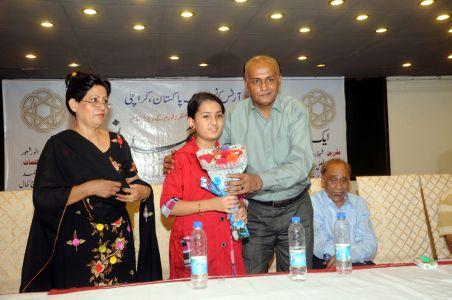April Aitraaf E Kamal-ek Shaam 23 April 2014 -022