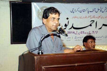 April Aitraaf E Kamal-ek Shaam 23 April 2014 -023