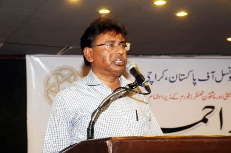April Aitraaf E Kamal-ek Shaam 23 April 2014 -04