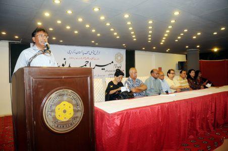 April Aitraaf E Kamal-ek Shaam 23 April 2014 -05