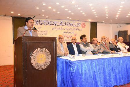 Arts Council Karachi (14)