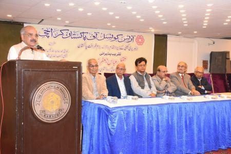 Arts Council Karachi (17)