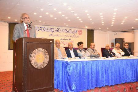 Arts Council Karachi (29)