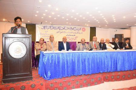 Arts Council Karachi (2)
