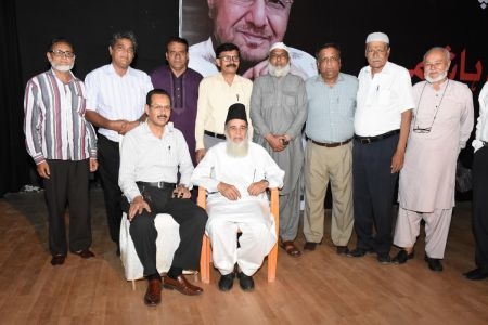 Arts Council Organized A Condolence Gathering For Muzafar Ahmed Hashmi (19)