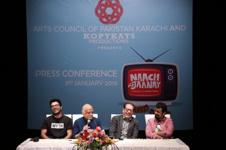 Arts Council\'s First Theater Play Production- Naach Na Jaanay (2)