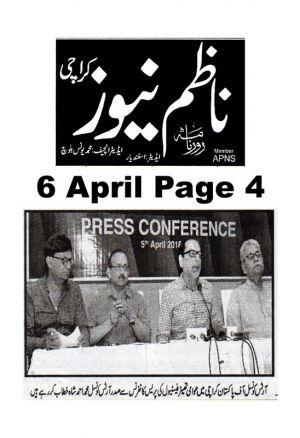 Asaas Page  Arts Council Of Pakistan Karachi (18)