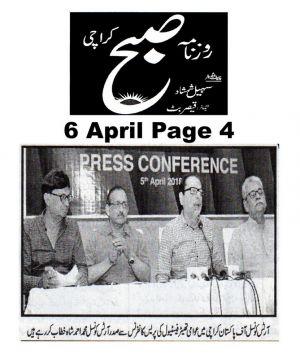 Asaas Page  Arts Council Of Pakistan Karachi (23)
