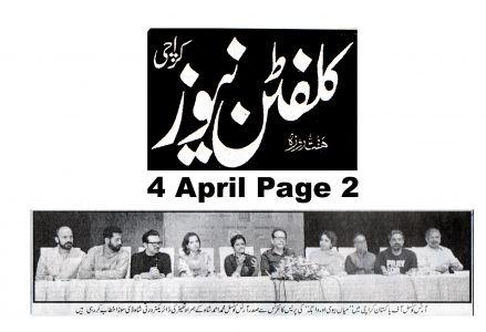 Asaas Page Arts Council Of Pakistan Karachi (2)