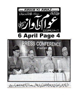 Asaas Page  Arts Council Of Pakistan Karachi (3)