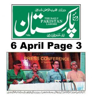 Asaas Page  Arts Council Of Pakistan Karachi (5)
