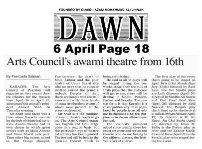 Asaas Page  Arts Council Of Pakistan Karachi (6)