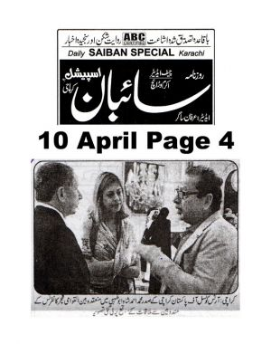 Attefaq Page  Arts Council Of Pakistan Karachi (15)