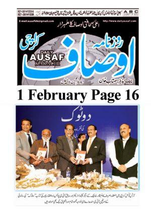 Ausaf Page 16-