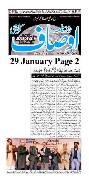 Ausaf Page 2-
