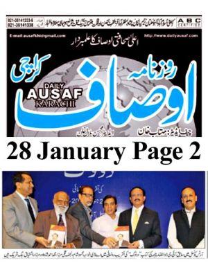 Ausaf Page 2