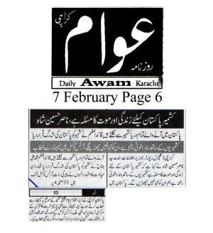 Awam Page6-