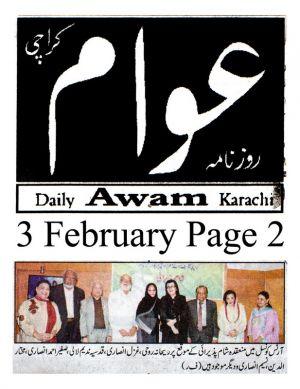 Awam Page 2-