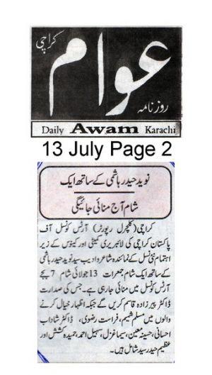 Awam Page 2