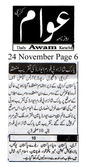 Awam Page 6----