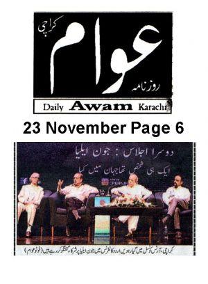 Awam Page 6--