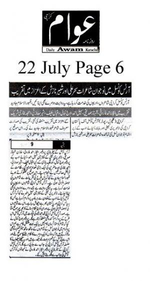 Awam Page 6 Jpg