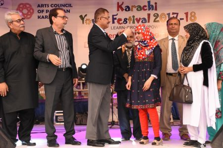 Award Distribution District East, Karachi Youth Festival 2017-18 (22)