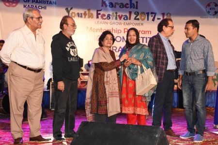 Award Distribution Distt Korangi Youth Festival 2017-18 (10)