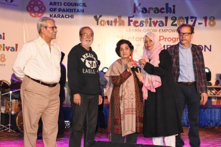 Award Distribution Distt Korangi Youth Festival 2017-18 (9)