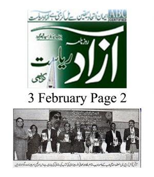 Azad Ryasat Page 2