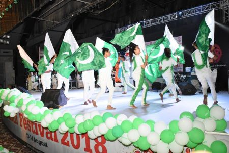 Azadi Festival 2018, 14th August Celebrations At Arts Council Of Pakistan Karachi (1)