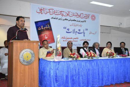 Baat Main Laat Book Launching (14)